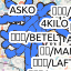 Sheger_bus_route_network_map